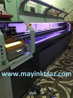 MÁY IN KHỔ LỚN HIFLEX Model ZMT- 3208K